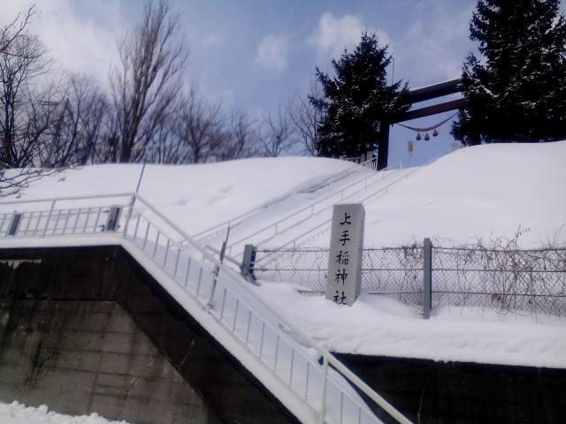 上手稲神社(北海道宮の沢駅) - その他建物の写真