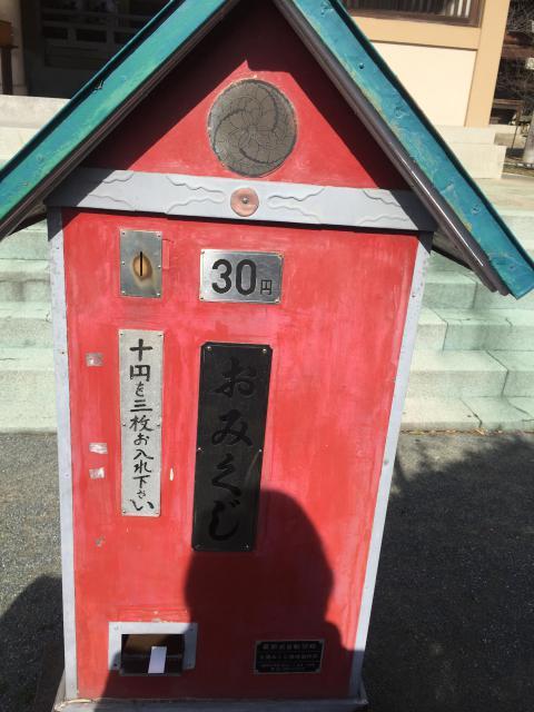 光雲神社(福岡県大濠公園駅) - おみくじの写真