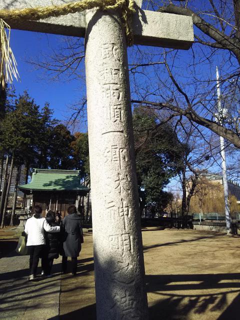 瓦曽根稲荷神社の鳥居