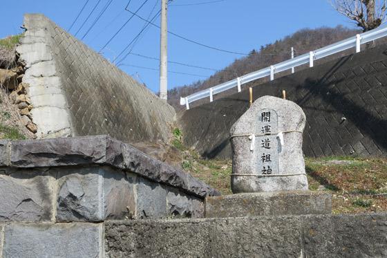 玉諸神社拝殿跡(山梨県)