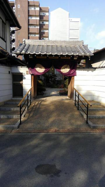 藤次寺の近くの神社お寺|持明院