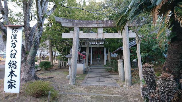 徳島県金長神社の本殿