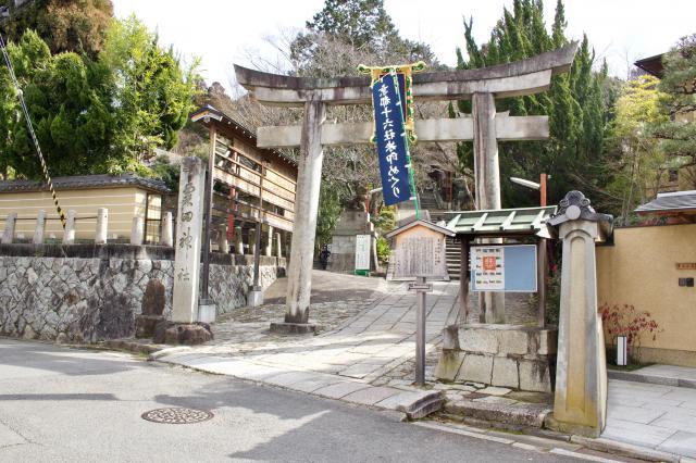 京都府粟田神社の鳥居