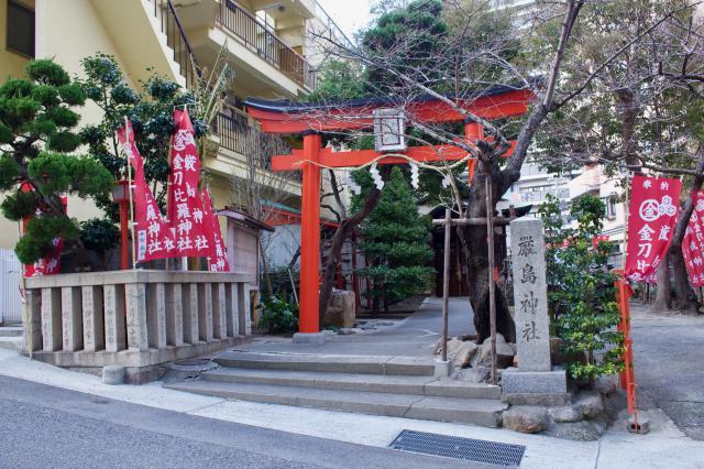 花隈嚴島神社の鳥居