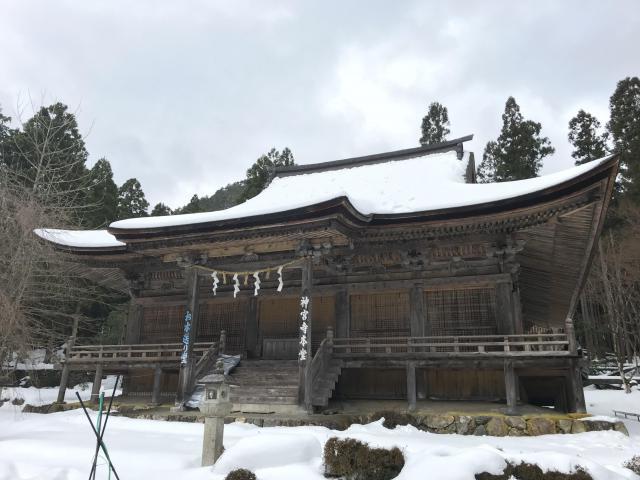 福井県若狭神宮寺の本殿