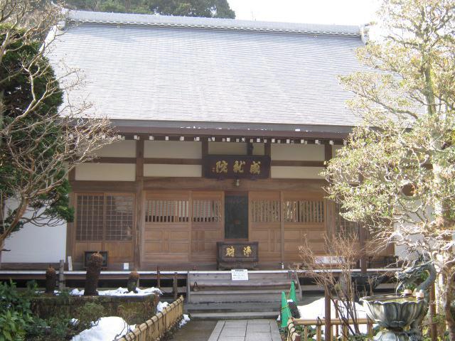神奈川県成就院の本殿