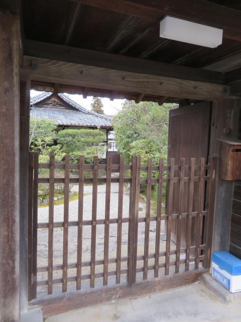 龍蔵院の山門