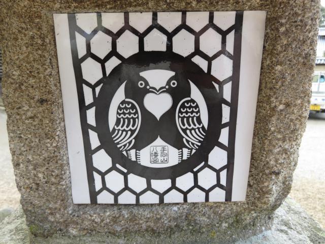 手向山八幡宮の芸術
