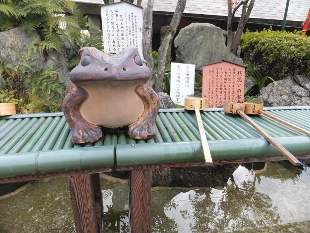 三光稲荷神社(愛知県犬山遊園駅) - 動物の写真