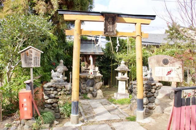 京都府鍛冶神社の鳥居