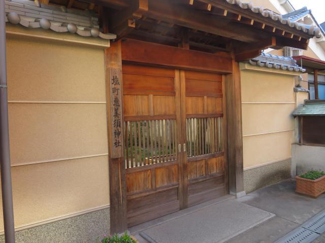 恵美須神社の建物その他
