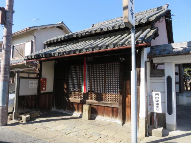 奈良県法徳寺の建物その他