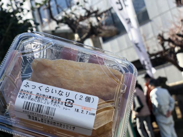青葉台北野神社の食事