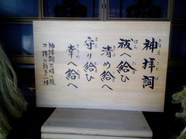 諏訪神社(北海道北13条東駅) - その他の写真