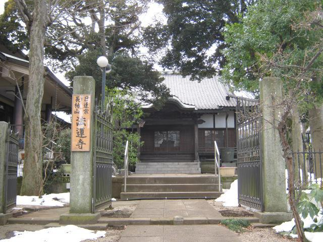 法蓮寺の本殿