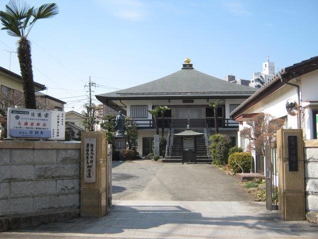 日朝寺の建物その他