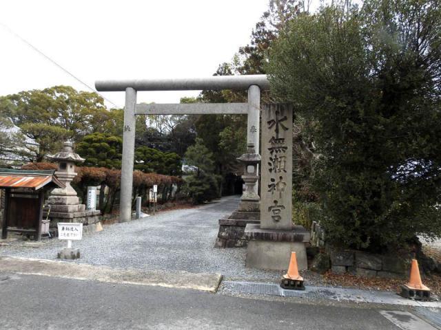 水無瀬神宮の鳥居