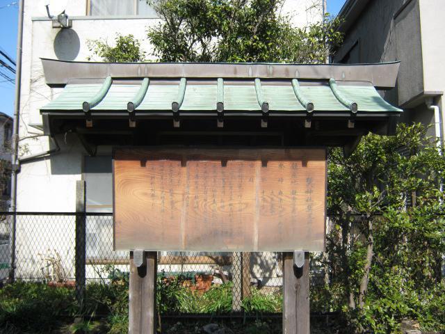 巽神社(神奈川県鎌倉駅) - 歴史の写真
