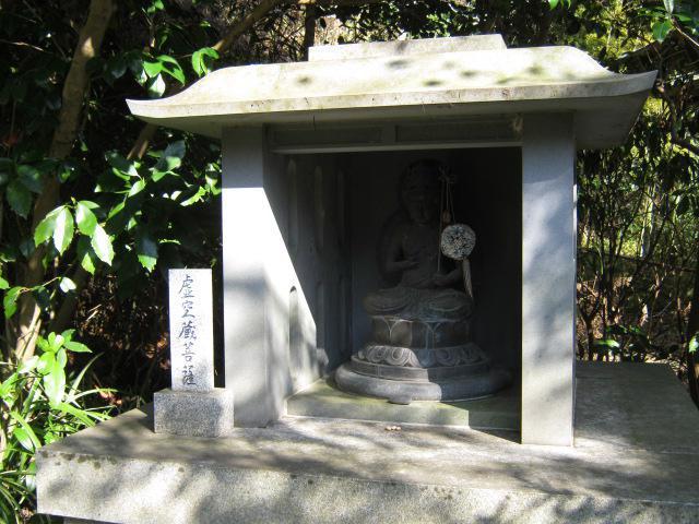 浄光明寺(神奈川県鎌倉駅) - 仏像の写真