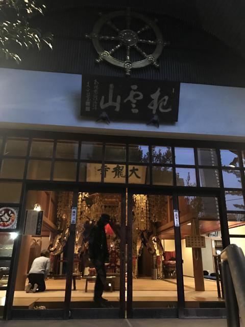 東京都大龍寺の本殿