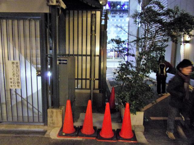 東京都豊川稲荷の写真
