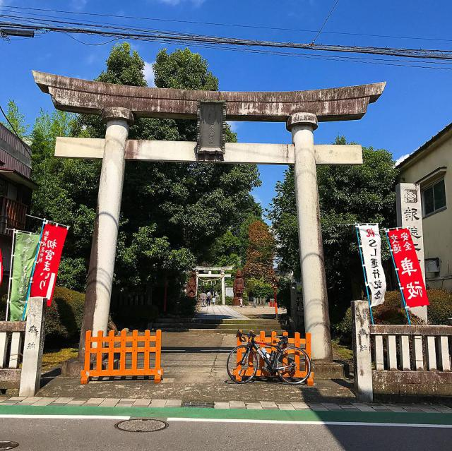 栃木県報徳二宮神社の鳥居