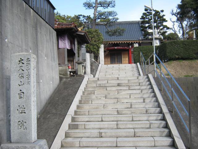 自性院(神奈川県上大岡駅) - その他の写真