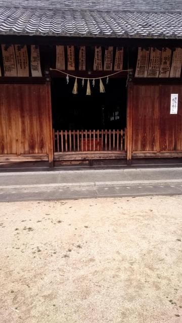 熊野神社(枳豆志熊野社)の本殿