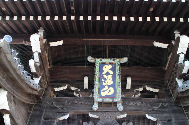 大阪府大念仏寺の山門