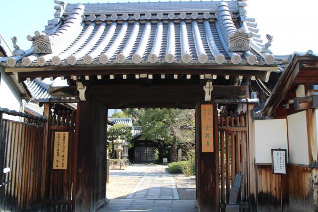全興寺(大阪府平野(大阪市営)駅) - 山門・神門の写真
