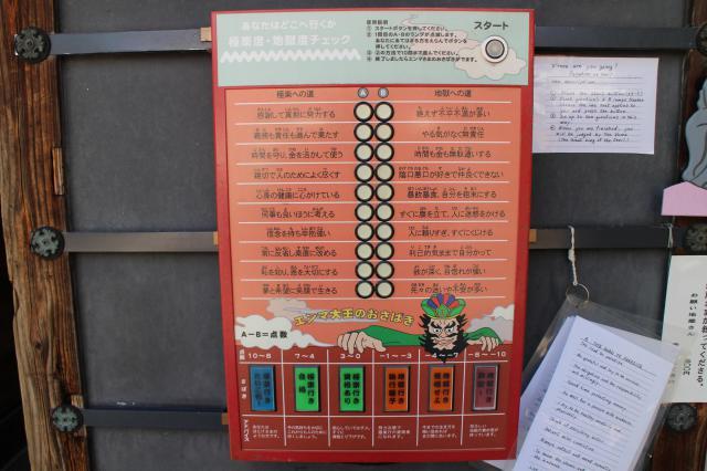 全興寺(大阪府平野(大阪市営)駅) - その他の写真