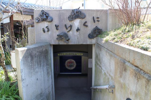 全興寺(大阪府平野(大阪市営)駅) - その他建物の写真