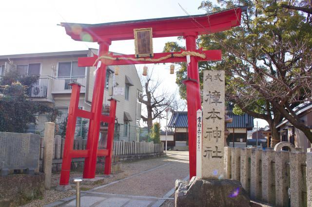 大阪府樟本神社の鳥居
