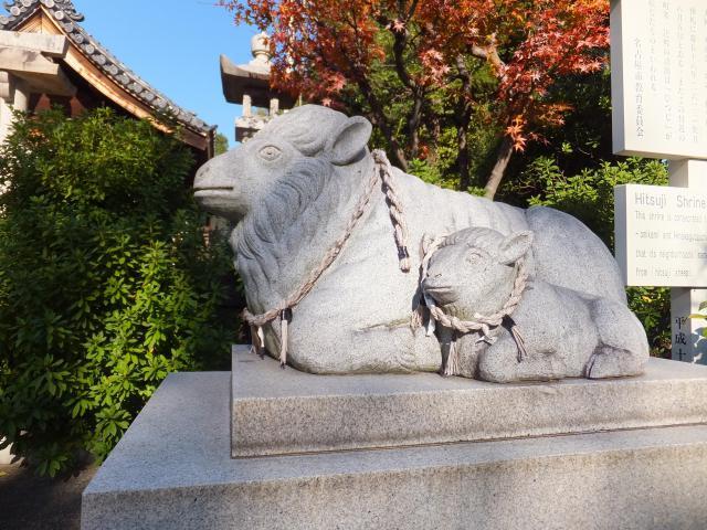 羊神社の動物