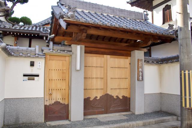 佛念寺の建物その他