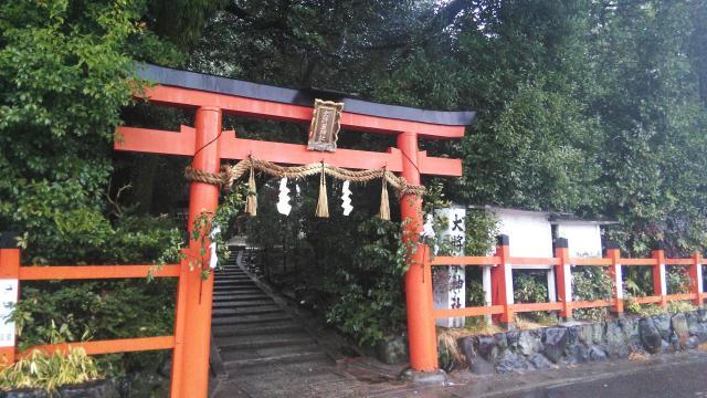 賀茂別雷神社(上賀茂神社)の近くの神社お寺|大將軍神社