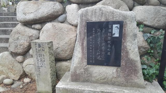 千葉県本福寺の歴史