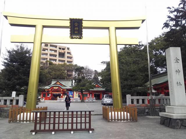 金神社の鳥居