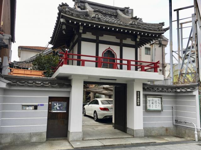 高野寺の建物その他