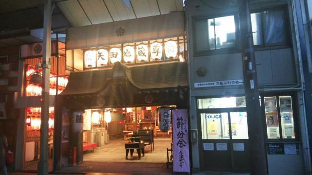 矢田寺の山門