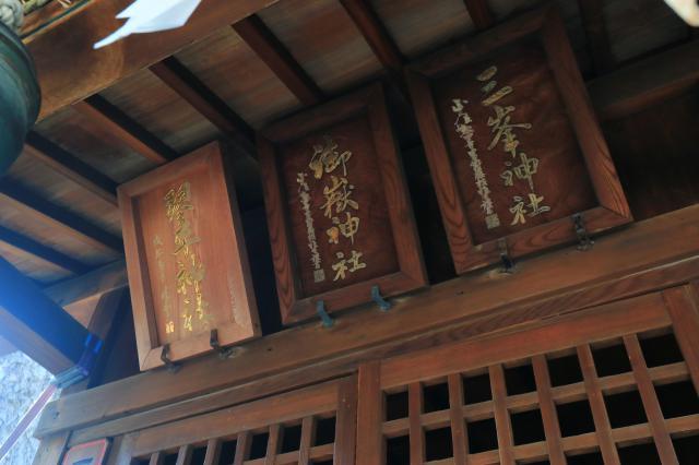 小野照崎神社の建物その他