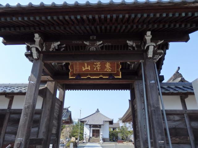 龍宝寺の山門