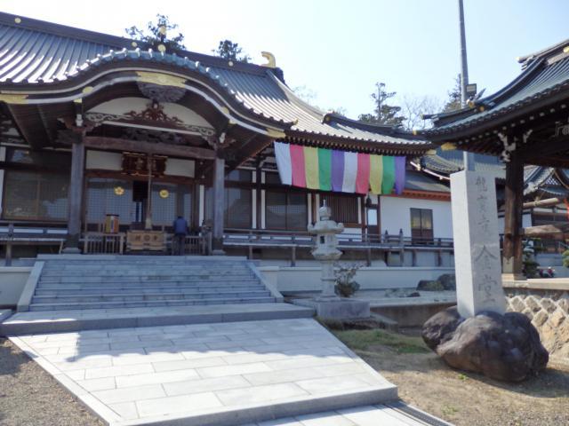 宮城県龍宝寺の本殿