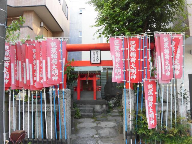 東京都芭蕉稲荷神社の鳥居