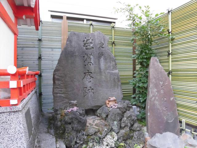 芭蕉稲荷神社の建物その他