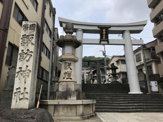 長崎県鎮西大社諏訪神社の本殿