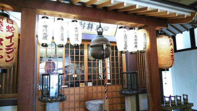 正覚寺の本殿