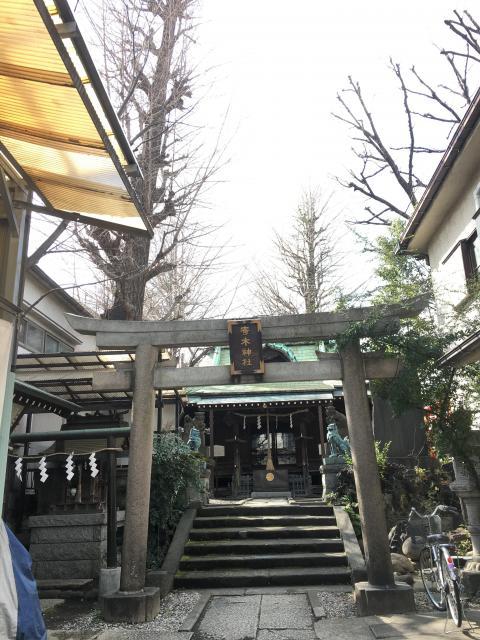 寄木神社の鳥居