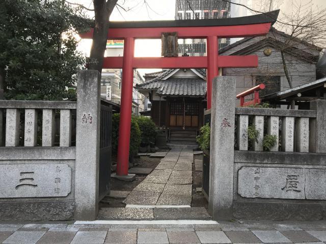 東京都感應稲荷神社の鳥居