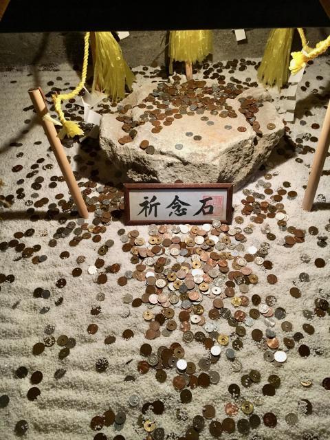 福井県晴明神社の写真